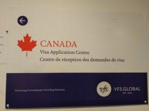 Визовый центр Канады в Варшаве
