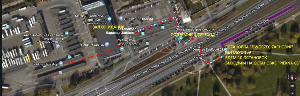 KurjerExpress  Как добраться до Посольства Канады в Варшаве не теряя времени - быстрый и подробный маршрут