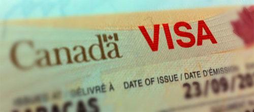 Канадская виза для белорусов