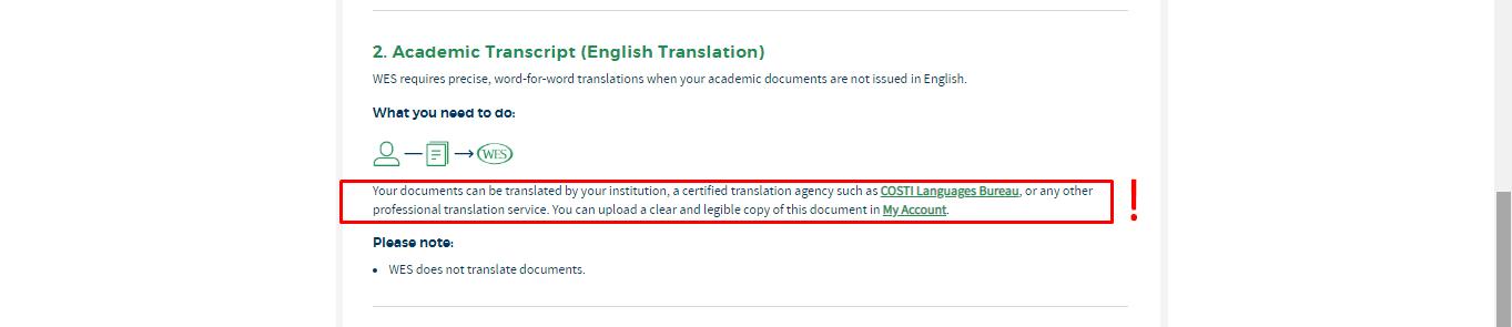 перевод документов для wes